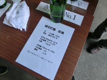 CIMG1391_R.JPG