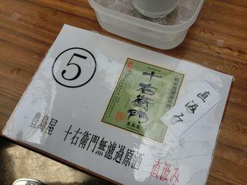 CIMG1396_R.JPG