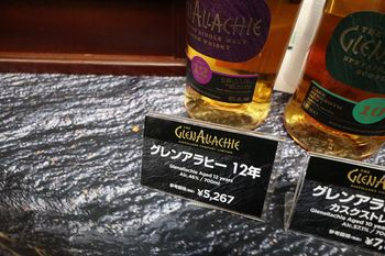 IMG_0998_R.JPG
