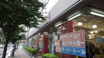 KIMG0329_R.JPG