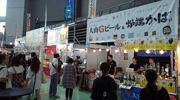 KIMG0447_R.JPG