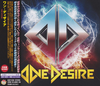 One Desire - One Desire - 2017.jpg