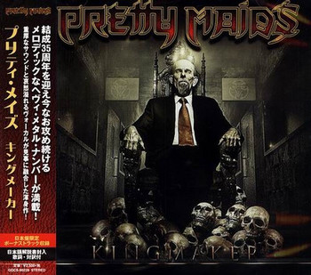Pretty Maids - Kingmaker - 2016.jpg