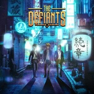 The Defiants - Zokusho - 2019.jpg